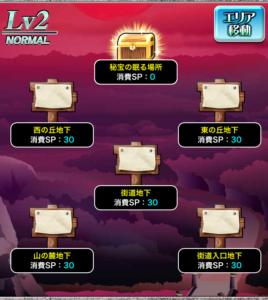 秘宝MAP