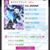 クリスタルブレイク簡易検証【シンクロ10検証追加】